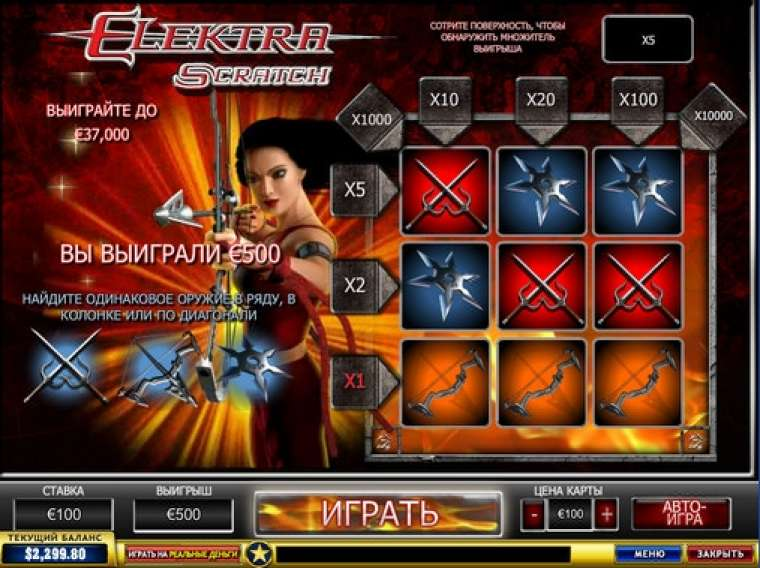 Free Slot Electra
